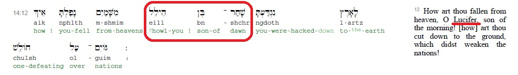 Про еврейских богов Uie_1412