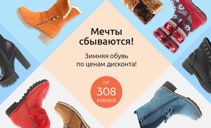 ttps://urraa.ru приглашает к сотрудничеству 1015