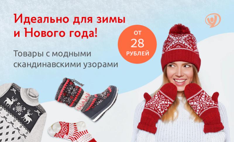 ttps://urraa.ru приглашает к сотрудничеству 136