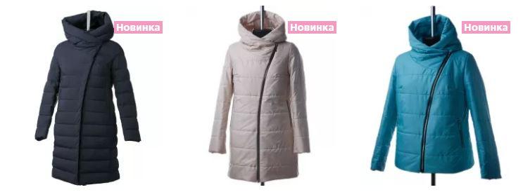 Женское пальто и куртки оптом 148