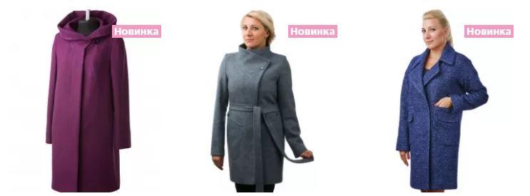 Женское пальто и куртки оптом 245