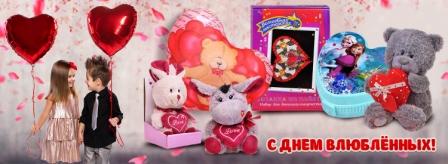 Детские игрушки по  низким ценам оптом 251
