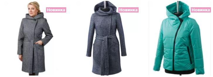 Совместные покупки женского пальто от производителя 260