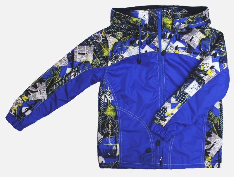 Верхняя одежда для детей и подростков от Алекса 340