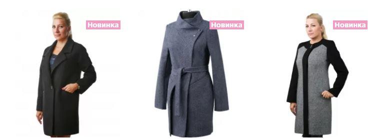 Женское пальто и куртки оптом 347