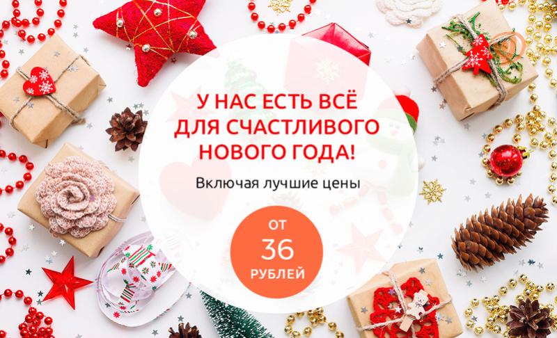 ttps://urraa.ru приглашает к сотрудничеству 427