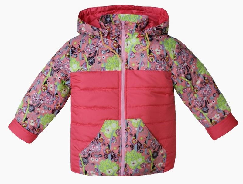 Верхняя одежда для детей и подростков от Алекса 431