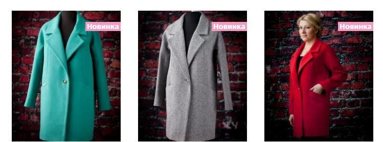 Женское пальто и куртки оптом 437