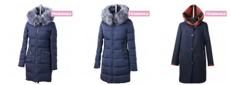 Совместные покупки женского пальто от производителя 450