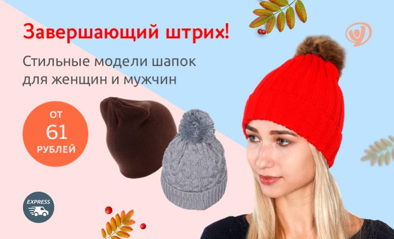 ttps://urraa.ru приглашает к сотрудничеству 523