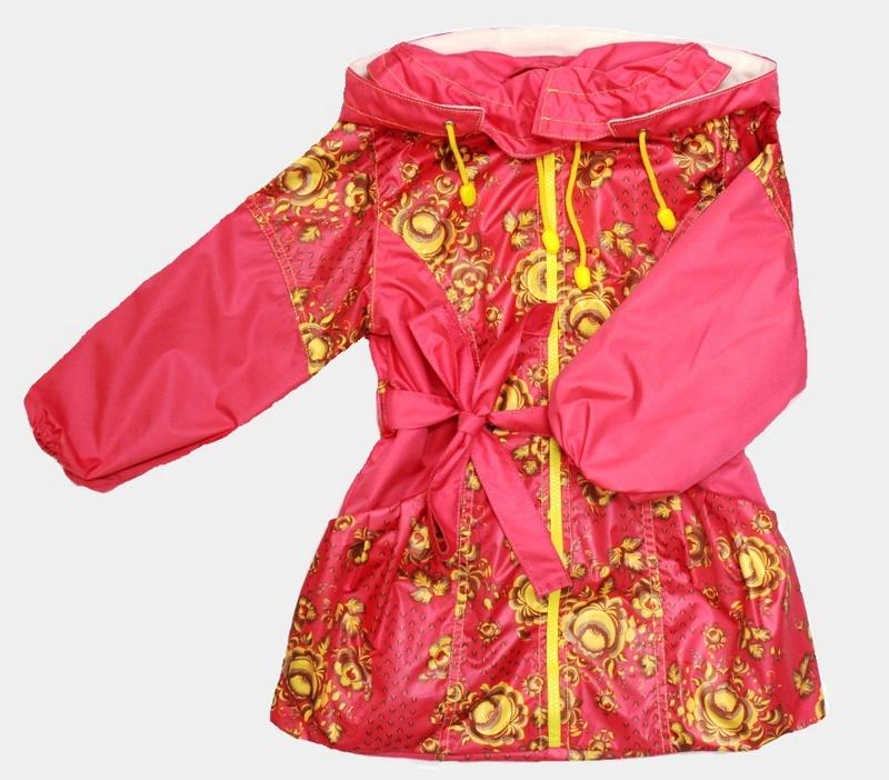 Верхняя одежда для детей и подростков от Алекса 525