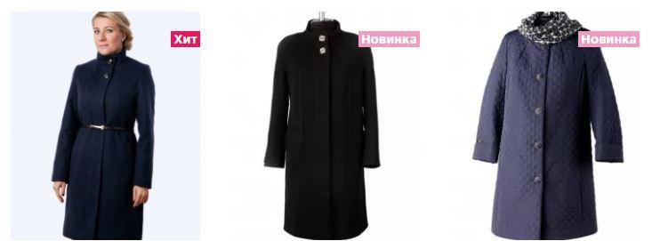 Женское пальто и куртки оптом 531