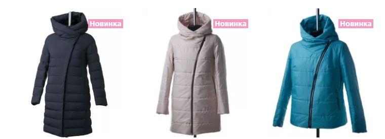 Совместные покупки женского пальто от производителя 542