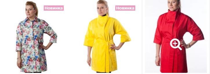 Пальто оптом от производителя 548