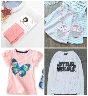 «СОФИ» - детская одежда по доступным ценам! 628