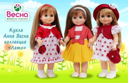 Детские игрушки по  низким ценам оптом 631