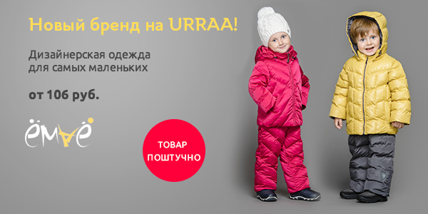 ttps://urraa.ru приглашает к сотрудничеству 718