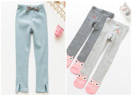 «СОФИ» - детская одежда по доступным ценам! 725