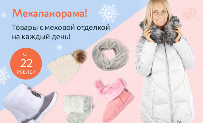 ttps://urraa.ru приглашает к сотрудничеству 817