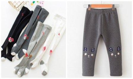 «СОФИ» - детская одежда по доступным ценам! 824