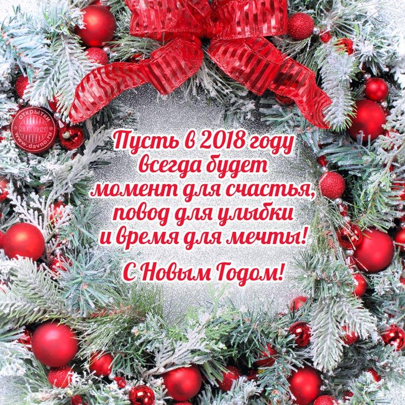 С Наступающим Новым Годом!!! - Страница 2 Noviy-10
