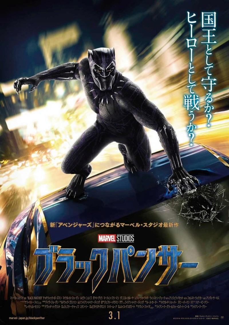 Black Panther  - Página 2 Dp-q5010