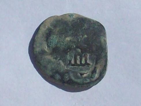 2 Maravedis resellados a a IIII, uno sería de 1603 y el otro de 1654/5 102_4117