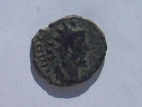 Antoniniano de Tétrico I. PAX AVG. Trier 102_4252