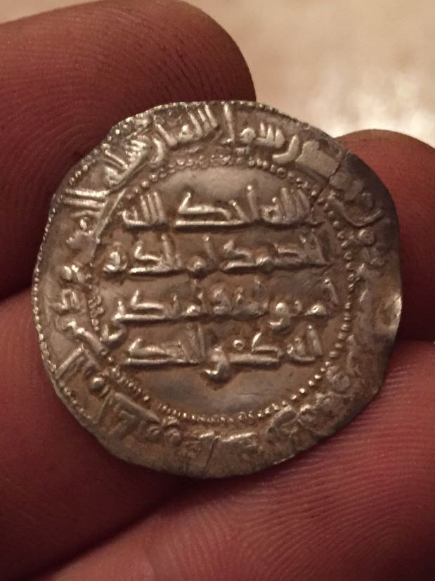 Dírham del 233 H, Al-Ándalus, Abderramán II Img-2018