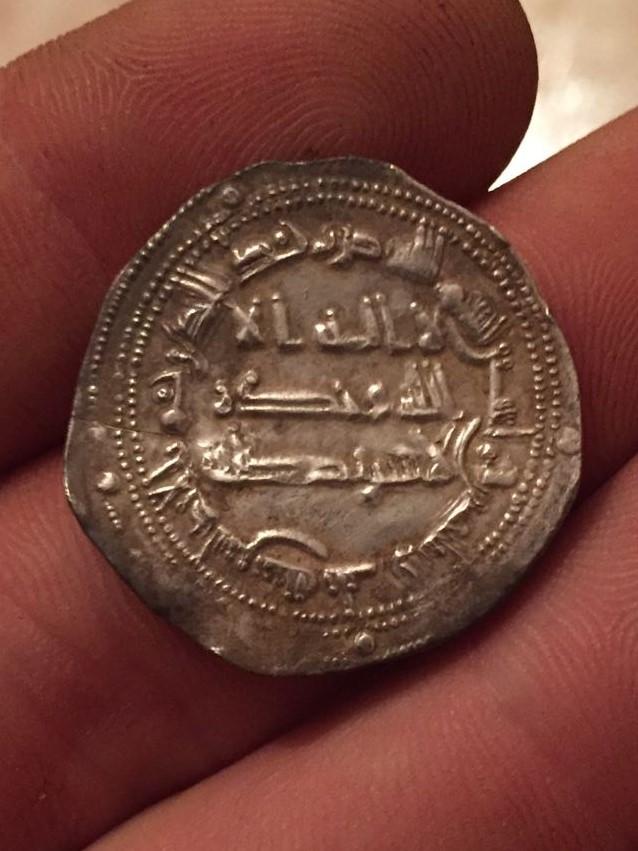 Dírham del 233 H, Al-Ándalus, Abderramán II Img-2019