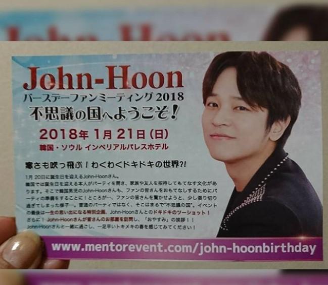 LA  WEB OFICIAL DE JAPÓN PARTICIPA LA CELEBRACIÓN DE CUMPLEAÑOS DE KIM JEONG HOON Foto_028