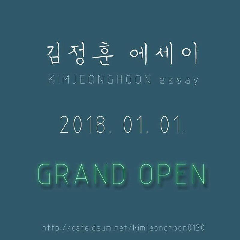 [ACTUALIZACIÓN] INSTAGRAM OFICIAL DE KIM JEONG HOON  - Página 5 Foto_040