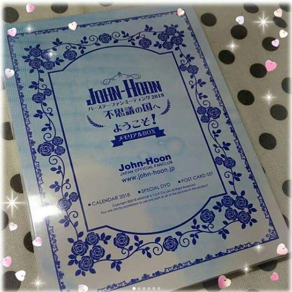 "SE PONE EN VENTA EL MEMORIAL BOX ""JOHN-HOON BIRTHDAY FAN MEETING 2018"" Image105"