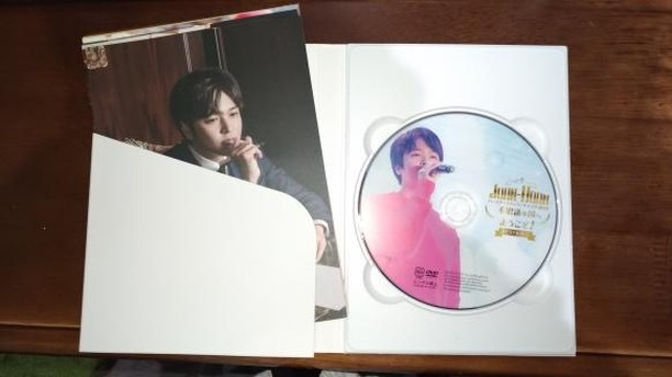 "SE PONE EN VENTA EL MEMORIAL BOX ""JOHN-HOON BIRTHDAY FAN MEETING 2018"" Johnho10"