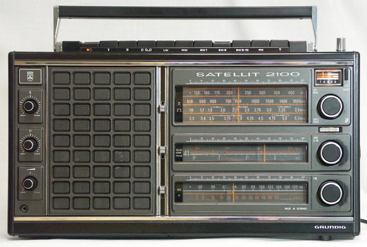 Esta mañana he visto en venta un par de radios curiosas U697lr10