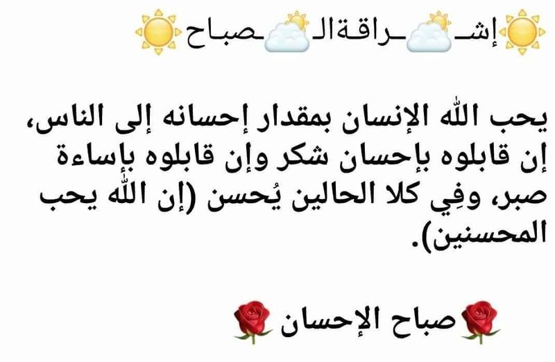 الاحسان 23916710