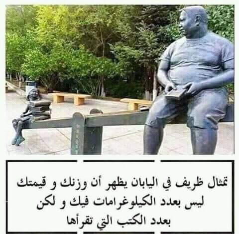 تمثال... 25445910