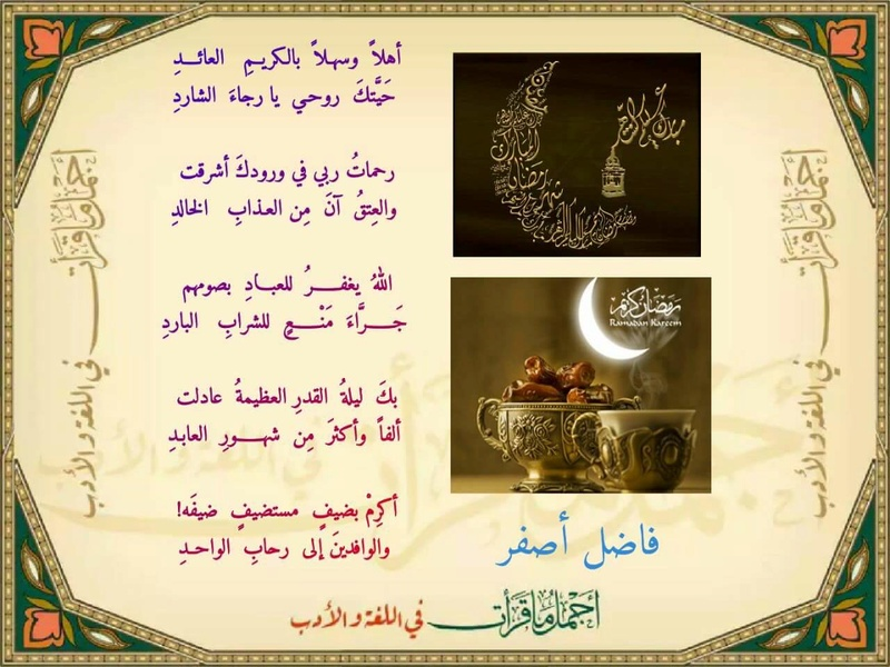 رمضان كريم 32625910