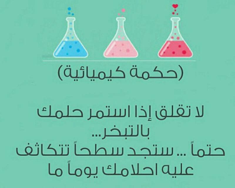 حكمة كيميائية Cpgzmd10