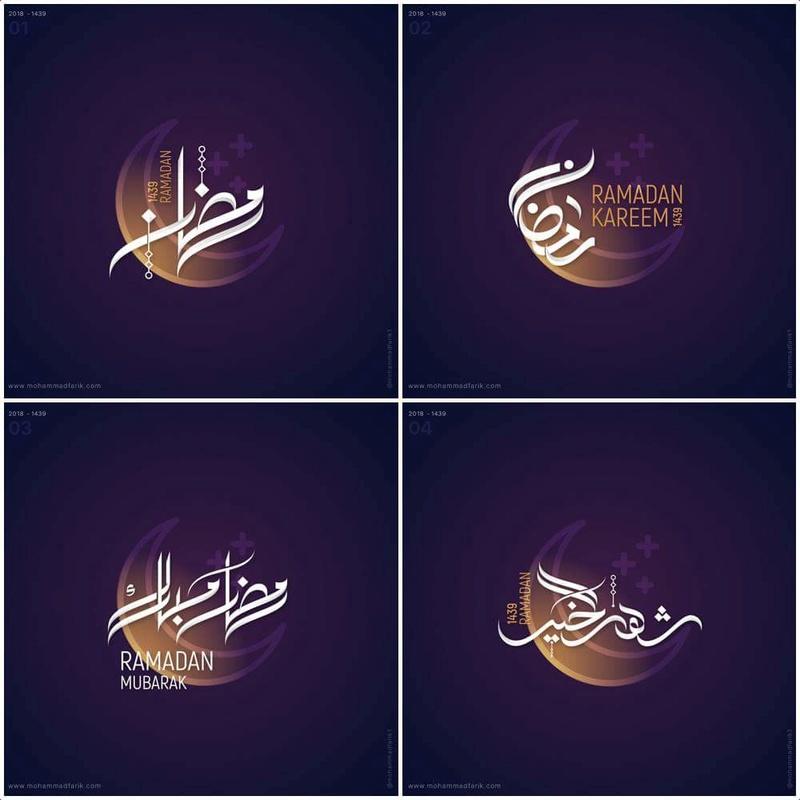 مخطوطات رمضانية جديدة حصرية . الابداع العربي Fb_img11