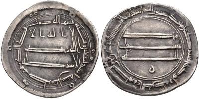 Los dirhemes convencionales islámicos de Tabaristán. 10_al_10