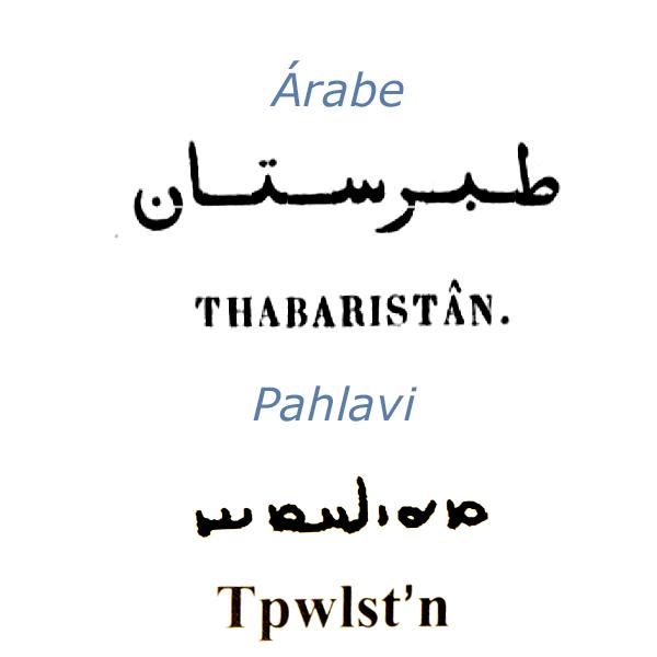 Los dirhemes convencionales islámicos de Tabaristán. 1_taba10