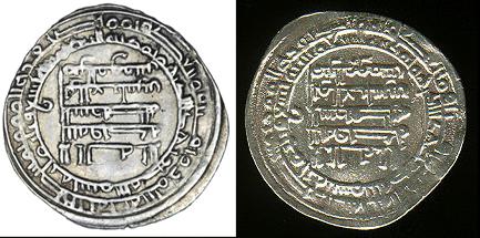 Dírhem abasida del 309 H, Medinat al-Salam, Ja'far al-Muqtadir 309_210