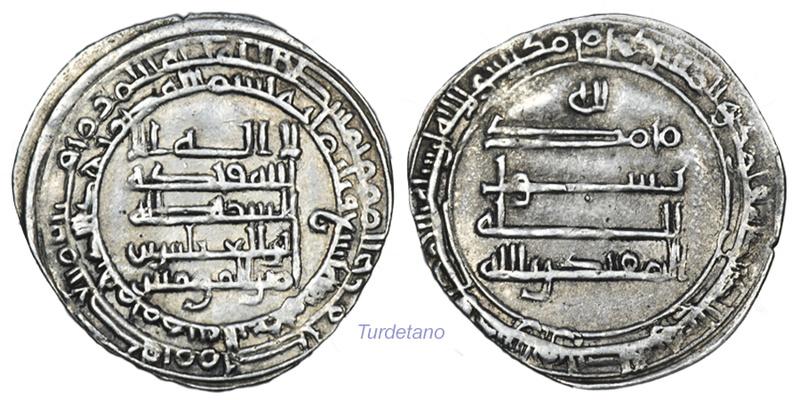 Dírhem abasida del 309 H, Medinat al-Salam, Ja'far al-Muqtadir 309h10