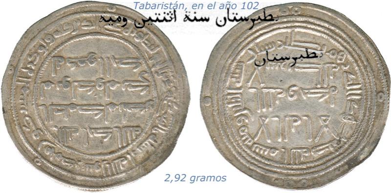 Los dirhemes convencionales islámicos de Tabaristán. 3_conv10