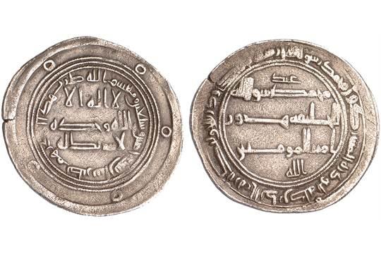 Los dirhemes convencionales islámicos de Tabaristán. 8_male10