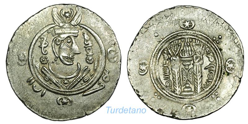 Hemidracma de Tabaristán. Tipo Abzüd-Anónimo, variante en leyenda. Abzud_14