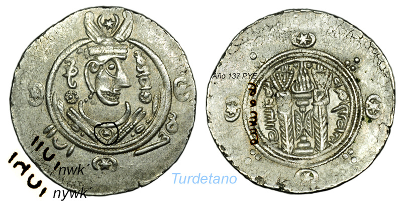 Hemidracma de Tabaristán. Tipo Abzüd-Anónimo, variante en leyenda. Abzud_15