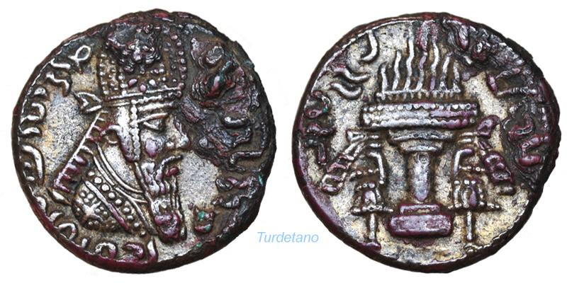 Tetradracma de Ardashir I. Ardash10