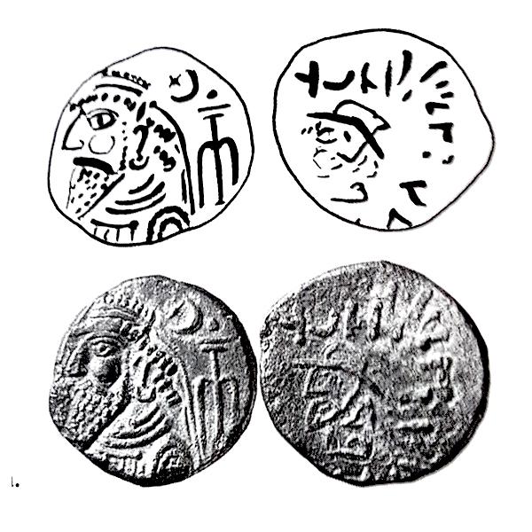 Tetradracma de Kamnaskires VI o sucesor incierto a Kamnaskires V Ben10